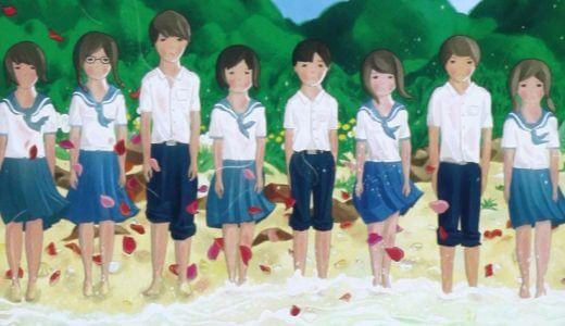 中田永一『くちびるに歌を』感想文:音楽と小説がミックスアップする苦くて甘い青春物語