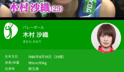 リオ五輪をネットで観戦するならNHKと民放の特設サイト&リオオリンピック公式アプリ[gorin.jp]と[NHKスポーツ]を活用しよう!