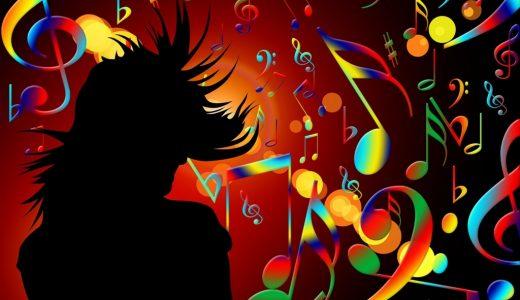 津村記久子『ミュージック・ブレス・ユー!!』感想文:音楽に救われる低空飛行のパンクロック少女の青春の1ページ!
