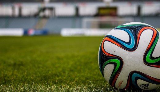 【20歳未満は交代枠の制限なし?】日本サッカー協会に提案したいJリーグが盛り上がる新ルール!