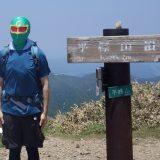 【仮面登山】谷川連峰の最高峰『平標山・仙ノ倉山』日帰り登山してきた