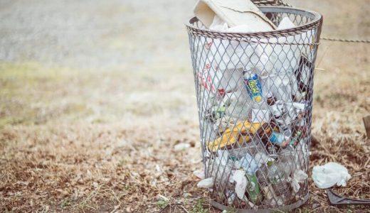 2018年の目標は【ゴミ捨て場でノーブラ奥さんと遭遇する】こと