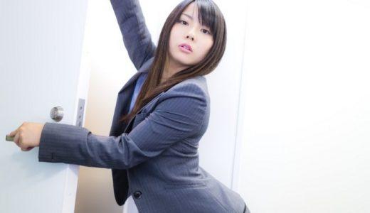 顔面偏差値が高い美人広報や美人秘書のケツを引っ叩きたい