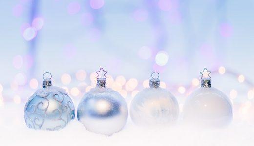 クリスマスに読みたい優しくって温かいハートフル物語『キャロリング』感想文|有川浩